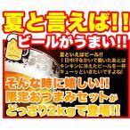てんこ盛り☆おつまみナッツどっさり2kg(1kg×2)
