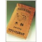 そば粉1Kg【木鉢】北海道産そば粉・石臼挽き・白い・粗い