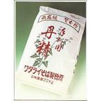 そば粉1Kg【丹精】北海道産そば粉・ロール挽き・中間色~白め・細かめ