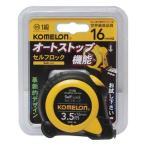 コメロン セルフロック16 3.5BP KMC-36(代引不可)