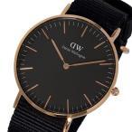 ダニエル ウェリントン クラシック コーンウォール/ローズ 36mm ユニセックス 腕時計 DW00100150 (DW00600150) ブラック