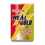 コカ・コーラ リアルゴールド160ml×30缶 (9504)