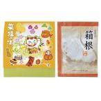 hansoku 来福の湯 1包入 RFY-1