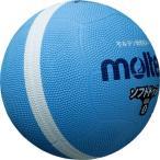 モルテン ソフトラインドッジボール 0ゴウ 品番:SFD0SKL カラー:サックス