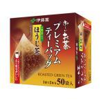 プレミアムティーバッグほうじ茶50袋 伊藤園
