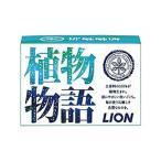 植物物語 化粧石鹸 1個箱 90g ライオン