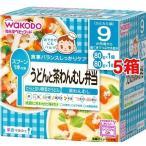 Yahoo!西新オレンジストア ヤフー店栄養マルシェ うどんと茶碗蒸し弁当(1セット*5コセット)