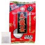 ユウキ製薬 徳用 烏龍茶(5g*52包)