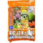 プロトリーフ 果樹・花木の肥料(700g)