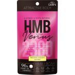 Lover's HMB Venus(96粒)