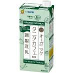 マルサンアイ タニタカフェ(R)監修 オーガニック 調整豆乳 1000ml 1箱(6本)