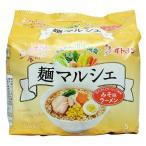 麺マルシェ 減塩みそ味ラーメン(5食入)