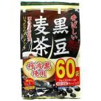 玉露園 香ばしい黒豆麦茶(8g*60袋入)