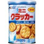 ブルボン 缶入ミニクラッカー(75g)