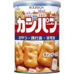 ブルボン 缶入カンパン(キャップ付)(100g)