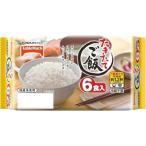 たきたてご飯 コンパクト 国産米 6食 1080g