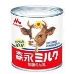 森永ミルク 加糖れん乳 缶入り(397g)