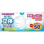 トプラン らくらく立体マスク 大人用サイズ(50枚入)