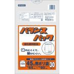オルディ バランスパック ポリ袋 半透明 45L(30枚入)