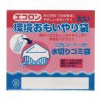 エコロン環境おもいやり袋(三角コーナー用5P) EC-35
