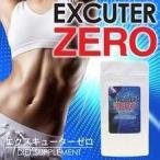 ダイエット 食品 サプリ excuterZERO エクスキューターゼロ DHA EPA サプリメント