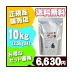 Yahoo!マペット【超お得なケース売り】サンコー ラビットプラス ダイエットメンテナンス10kg(2.5kgx4個)