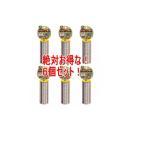 マルカン かじり木コーン M 6個セット