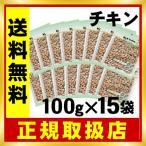 【毎週入荷の新鮮在庫】通販用 ピュアロイヤル チキン1.5kg(100gx15袋) 《正規品》【送料無料】