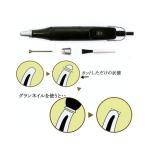 グランネイル GN-1100  (電動爪やすり)