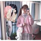カーディガンレディース 森ガール風ニットセーター3色 ロリータ前開きセーター 少女可愛いセーター エスニック レディースアウター 二点