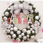 全品で  christmasクリスマスリース玄関飾り/ドア飾り3色/クリスマス飾り/おしゃれ60cm  壁掛け 店舗用 法人用 /装飾 玄関や壁がおしゃれに