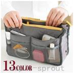バッグインバッグレディースバニティバッグバニティケース化粧バッグインナーバッグ収納たっぷり整理整頓旅行用品