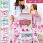 子供用 おもちゃ ままごと 歯医者ごっこ遊び 医者さんごっこ お医者さんセット おもちゃ ままごと ミニドクター おもちゃ ドクター 女の子 男の子