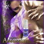 ボディケア フェロモン香水 男性向け Assassin アサシン 送料無料 男性用フェロモン香水
