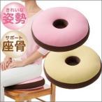 低反発 椅子用クッション 姿勢矯正 腰痛 クッション