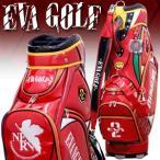 ショッピングキャディバッグ エヴァンゲリオン ゴルフ キャディバッグ 弐号機 2号機 限定品 ゴルフ用品 ゴルフバッグ