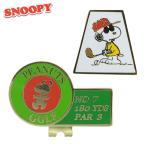 ゴルフマーカー スヌーピー BMジョークールゴルフ クリップマーカー X-828 ゴルフ用品 マーカー キャラクター ボールマーカー マグネット (送料無料)
