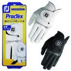 フットジョイ プラクテックス グローブ メンズ FGPT20 FGPT0LH ゴルフ用品 ゴルフグローブ ゴルフ手袋 (送料無料)
