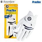 送料無料(6枚まで) FOOTJOY フットジョイ グローブ メンズ PracTex プラクテックス FGPT / ゴルフ用品 ゴルフグローブ ゴルフ手袋