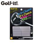 ライト バランスチップ G-163 ゴルフ用品 鉛 チューンナップ ウエイト ウェイト バランス (送料無料)