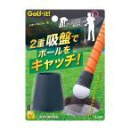 ライト パターフレンド2 G-397 ゴルフ用品 ボール拾い ゴルフボールピッカー