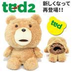 TED テッド ヘッドカバー ドライバー用 460cc対応 / ヘッドカバー キャラクター コンペ 景品
