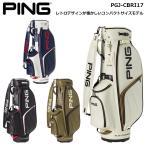 PING ピン キャディバッグ PGJ-CBRI17 日本正規品 ゴルフバッグ