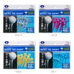 ショッピングダイヤ ダイヤ リプロティー ショート TE-433 / ゴルフ用品 ゴルフ ティー ゴルフティ ショートティー