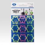 送料無料(5個まで) ダイヤ エアロスパークティー ネオ ショート TE-450 / ゴルフ用品 ゴルフ ティー ゴルフティ ショートティー