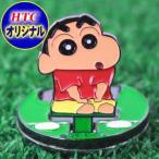 ゴルフマーカー キャラクター フリップアップマーカー クレヨンしんちゃん W09FUM0183 ゴルフ用品 ボールマーカー (送料無料)