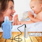 ボトルウォーマー ミルクヒーター ベビーミルク加熱 ミルク保温 USB加熱 ボータブルボトルウォーマー 断熱・保温 断電保護機能搭載 カバー