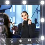 led化粧ライト 女優ライト ミラーライト 化粧鏡ライト メイクアップライト ハリウッドスタイル 10個LED電球 led鏡用ライト 省エネ