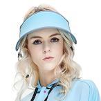AnTian サンバイザー UVカット 帽子 軽量 紫外線対策