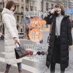 短納期 中綿コート レディース ロング ミモレ丈 大きいサイズ aライン フード スタンドカラー 無地 シンプル キルティング コート アウター ベンチコート